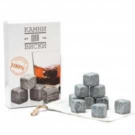 Камни Для Виски в Алматы,...
