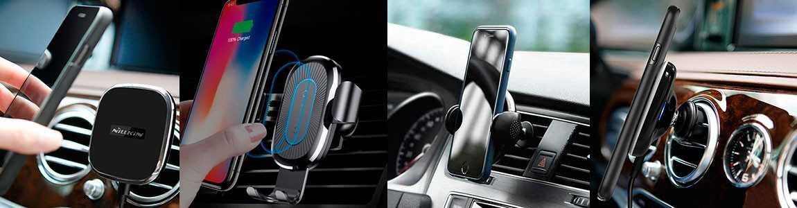 Автомобильные беспроводные устройства QI